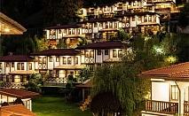 Великден в Девин! 3 или 4 нощувки, закуски, празнична вечеря + басейн с минерална вода и СПА от хотел Исмена****