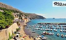 Великден в Дубровник с посещение на Будва и Котор! 5-дневна екскурзия с включени 4 нощувки със закуски и вечери + автобусен транспорт, от Онлайн Травъл