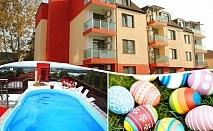Великден за ДВАМА в Свищов! 2 нощувки, закуски и вечери + празничен обяд и басейн с МИНЕРАЛНА вода в семеен хотел Свищов***