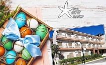 Великден в Гърция! 3 нощувки на човек със закуски, вечери + празничен обяд в хотел Astir Bianko, Агиос Константинос