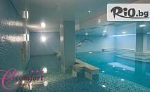 Великден в Хисаря! 4 или 5 нощувки със закуски + вътрешен топъл минерален басейн с джакузи и релакс зона, от Хотел C Comfort 3*
