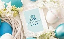 Великден в Хисаря! 3 нощувки, закуски, вечери и Великденски обяд за ДВАМА + МИНЕРАЛЕН басейн и СПА от хотел Сана Спа****