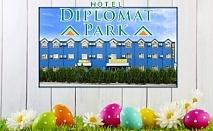 Великден в хотел Дипломат парк***Луковит! 2 нощувки на човек със закуски и вечери, едната празнична с DJ + басейн и релакс пакет в съседен хотел