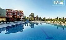 Великден в хотел Елеганс Спа 3*, Огняново! 3 нощувки със закуски, Празнична вечеря, ползване на външен и вътрешен басейн с минерална вода, джакузи, сауна, парна баня, безплатно за дете до 3.99г.!