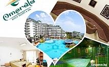 Великден в хотел Емералд Резорт Бийч и СПА*****, Равда! 2 или 3 нощувки на човек със закуски, празничен обяд, вечери, едната празнична + басейн и термална спа зона