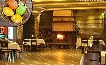 Великден в хотел Гривица, край Плевен! 3 нощувки със закуски и вечери само за 120.50лв.
