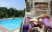 Великден в хотел Гривица, край Плевен! 3 нощувки, 3 закуски и 3 вечери - едната празнична само за 130 лв.