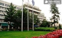 Великден в хотел Казанлък - 2 нощувки със закуски и вечери+празничен обяд за двама и СПА с топъл басейн за 338 лв.