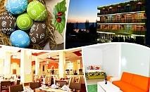 Великден в хотел Маива**** до Охридското Езеро! 2 или 3 нощувки на човек, закуски и вечери + празнична вечеря с жива музика