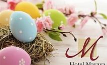 Великден в хотел Марая, Банско! 3 нощувки със закуски, вечери, празничен обяд  + басейн, сауна и парна баня