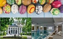 Великден в хотел Монте Кристо, Благоевград! 2 или 3 нощувки на човек със закуски, великденски брънч + минерален басейн и релакс пакет