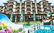 Великден в хотел 3 Планини, Разлог до Банско. 3 или 4 нощувки на човек със закуски ивечери, едната празнична + басейн с МИНЕРАЛНА вода и релакс пакет