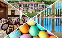 Великден в хотел Риу Правец! 2 или 3 нощувки за ДВАМА със закуски и вечери +СПА, голф и боулинг