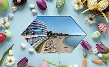 Великден в хотел Сириус Бийч**** Константин и Елена! 3 или 4 нощувки на човек на база All inclusive + празнична вечеря + минерални басейни и термална зона