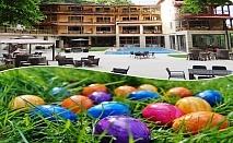 Великден в хотел Света Неделя, с. Коларово край Петрич! 2 или 3 нощувки на човек със закуски и празнична вечеря