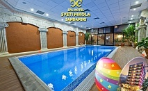 Великден в хотел Свети Никола, Сандански! 2 или 3 нощувки за ДВАМА със закуски и празничен великденски обяд + минерален басейн и СПА