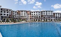 Великден в хотелски комплекс Harmony Hills! Нощувка в студио или апартамент на база All Inclusive и намаления на топ цена в Рогачево-море и планина!