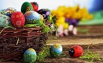 Великден в с. Иново и с.Врътовац, Сърбия, в Стара планина! 2 или 3 нощувки в Етно Къща Анджела или Вила Бояна, закуски и вечери, Великденски обяд, жива музика!