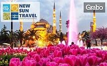 За Великден в Истанбул! 2 нощувки със закуски, плюс транспорт и посещение на Лозенград