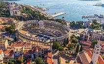 Великден в Истрия - Хърватия с директен чартърен полет: 4 нощувки със закуски и вечери в VALAMAR ZAGREB HOTEL 4* за 745 лева