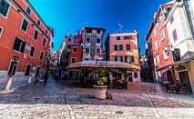 Великден в Истрия - Хърватия с директен чартърен полет: 4 нощувки със закуски и вечери в BRIONI HOTEL 3* само за 651 лева