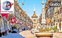 Великден в Италия и Швейцария! Екскурзия с 5 нощувки със закуски, плюс транспорт