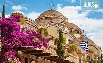 Великден на изумрудения остров Тасос, Гърция, с България Травел! 3 нощувки със закуски и вечери в хотел 3*, транспорт, ферибот