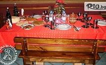 За Великден в Калофер! 2 или 3 нощувки със закуски, вечери и един обяд, от Къща за гости При чорбаджийката