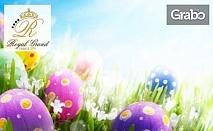 Великден в Каварна! 2 нощувки на база All Inclusive, плюс релакс зона