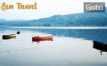 За Великден до Керамоти, Кавала, езерото Керкини и пещерата Алистрати през Април! Нощувка и транспорт