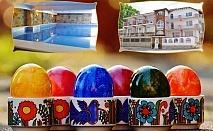 Великден в комплекс Черния Кос, Огняново! 3 или 4 нощувки на човек със закуски и вечери + празничен обяд, минерален басейн и релакс зона