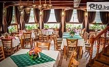 Великден в Копривщица! 3 нощувки със закуски + басейн и джакузи, от Комплекс Галерия