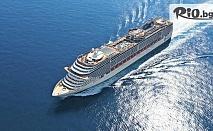 Великден на кораб Celestyal Olympia! 4-дневен All Inclusive круиз до Санторини, Микoнос, Патмос, Крит и Кушадасъ, от Океан Травел