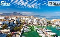Великден в Коста Дел Сол, Испания! 5 нощувки със закуски, обеди и вечери в Хотел Fuengirola Park + екскурзия до Малага и самолетни билети, от Солвекс