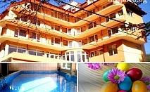 Великден в Костенец. 2 или 3 нощувки със закуски, вечери (едната празнична) + минерален басейн и СПА в хотел Костенец