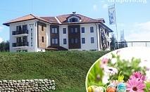 Великден край Боровец. 2 нощувки със закуски и вечери само за 64 лв. в Хотел Бистрица, Самоков