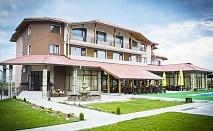 Великден край Гоце Делчев! Две или три нощувки за двама + сауна и парна баня в СПА Хотел Мари Бел!