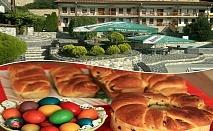 Великден край Мелник! 2 или 3 нощувки на човек със закуски и празничен обяд в комплекс Рожена