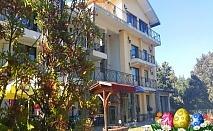 Великден край Тоян! 3 или повече нощувки на човек със закуски и празнична вечеря в хотел Виа Траяна, Беклемето