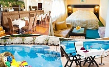 Великден край Троян. 4 нощувки на човек със закуски и вечери + празничен обяд + минерален басейн и релакс пакет в Бутиков хотел Шипково