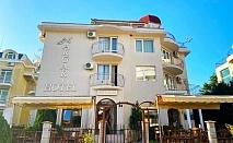 Великден в Кранево! Нощувка на човек със закуска или закуска и вечеря в семеен хотел Маргарита