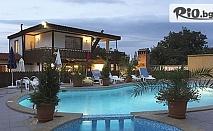 Великден в Кранево! 3 нощувки със закуски, вечери и празничен Великденски обяд + сауна и топъл открит басейн, от Хотел Гери 3*