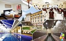 Великден в Кюстендил! 4 или 5 нощувки за ДВАМА със закуски и вечери + празничен обяд + басейн и СПА в хотел Стримон Гардън*****