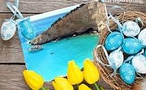 Великден на о. Лефкада! Транспорт + 3 нощувки със закуски и вечери и възможност за круиз до 7-те Йонийски острова