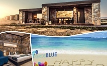 Великден на о. Лимнос, Гърция! 3 нощувки на човек със закуски и празничен обяд в луксозни вили и апартаменти Keros Blue