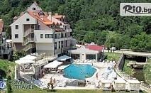 Великден в Луковска баня! 3 нощувки, закуски, обеди и вечери в СПА хотел Kopaonik 3* + горещ мин. басейн, автобусен транспорт, посещение на Ниш, от Комфорт Травел