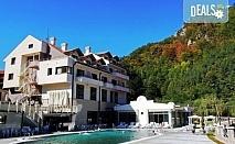 Великден в Луковска баня, Сърбия! 3 нощувки със закуски, обяди и вечери в SPA Hotel Kopaonik 3*, ползване на СПА центъра