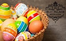 Великден в луксозния Hotel Elit Palace and Spa, Балчик! 2, 3 или 4 нощувки със закуски и вечери + празничен обяд, басейн и уелнес пакет