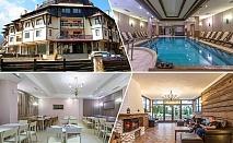 Великден и майски празници в Банско. 2 или 3 нощувки на човек със закуски + басейн, сауна и парна баня от хотел Мария Антоанета