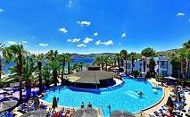 Великден и майски празници в Бодрум, Турция! 5 нощувки на човек на база All Inclusive от хотел Parkim Аyaz****. Дете до 12.99г. - БЕЗПЛАТНО, от Ариес Холидейз